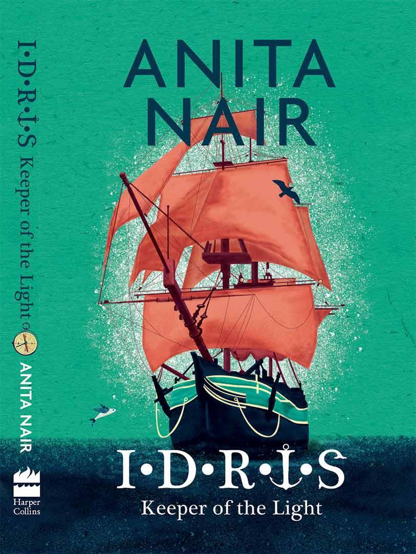 Book Cover Layout Bangalore : Anita nair book covers ishan khosla design